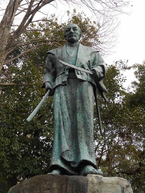 宮本 武蔵 公園